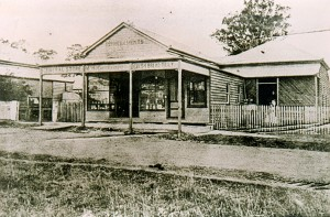 old store earliest